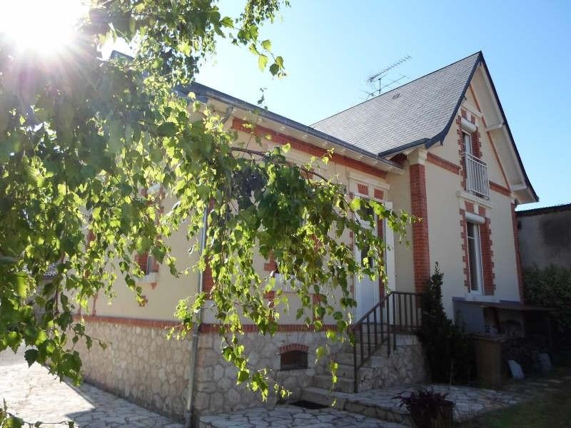 Vente maison / villa Romorantin lanthenay 212000€ - Photo 1