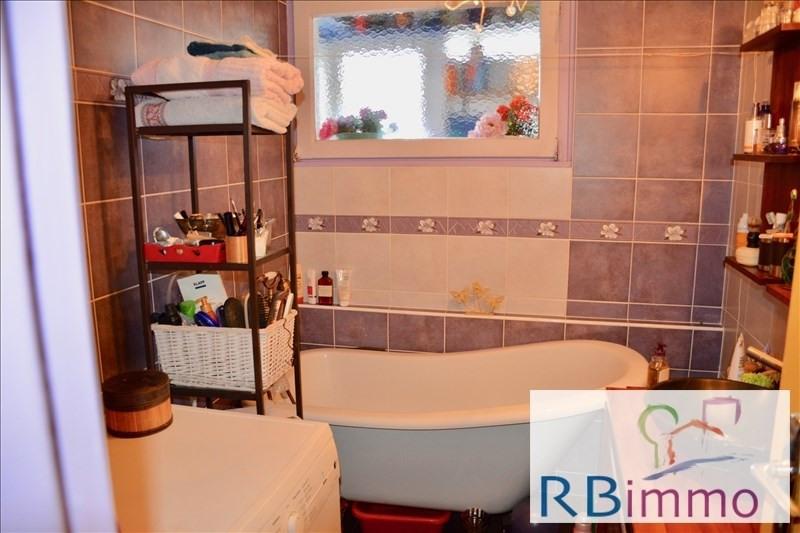 Vente appartement Schiltigheim 165000€ - Photo 7