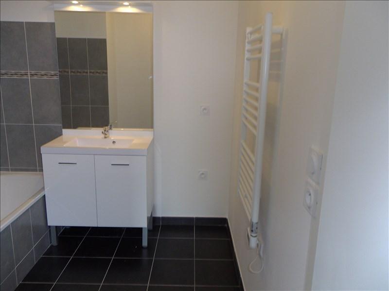 Rental apartment Villeurbanne 620€ CC - Picture 8