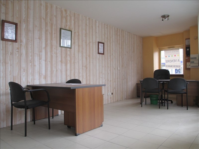 Vente boutique Chambly 62 000€ - Photo 1