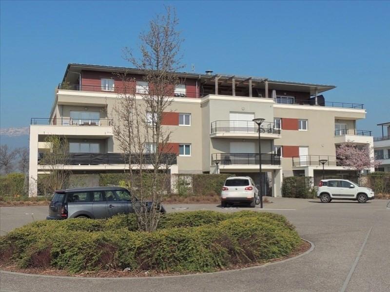Vente appartement Prevessin-moens 320000€ - Photo 1