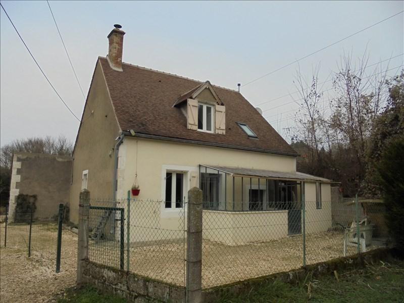 Sale house / villa Neuvy sur loire 99000€ - Picture 1