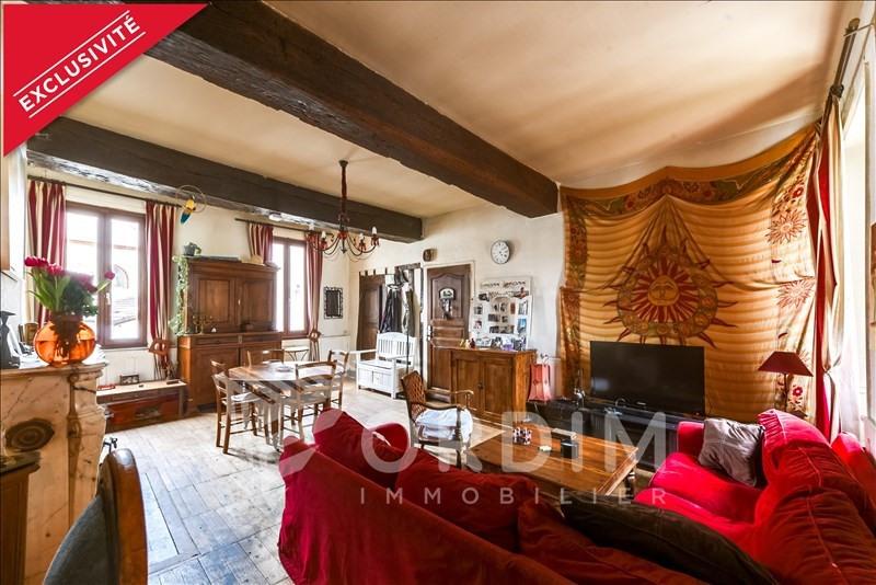 Vente appartement Auxerre 72000€ - Photo 1