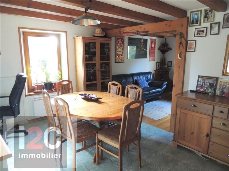 Vendita appartamento Divonne les bains 303000€ - Fotografia 1