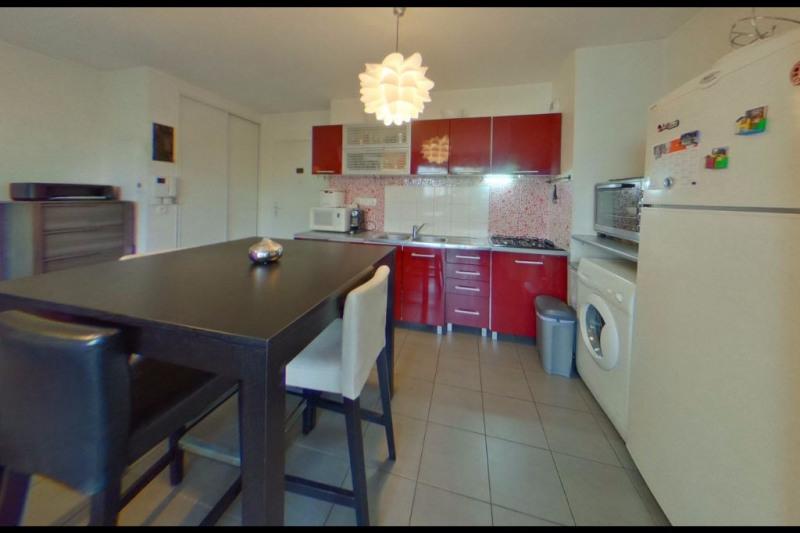 Vente appartement Vaulx en velin 140000€ - Photo 3