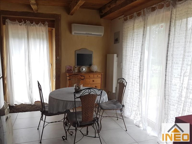 Vente maison / villa Vignoc 287 300€ - Photo 5