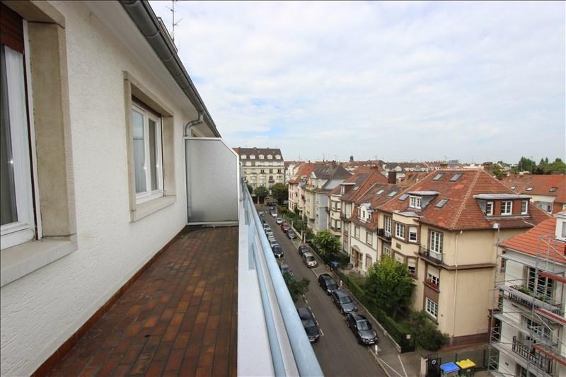 Vente appartement Strasbourg 333900€ - Photo 5