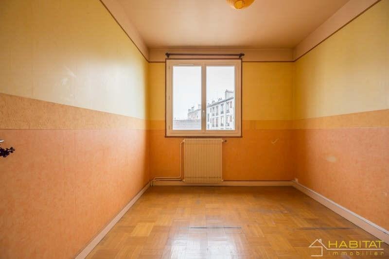Vente appartement Noisy le sec 212000€ - Photo 6