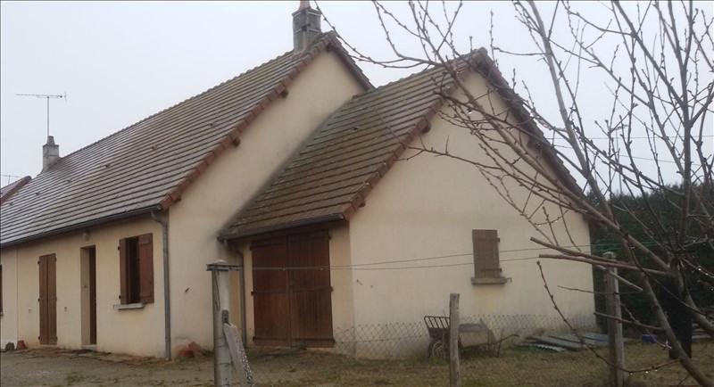Vente maison / villa Ygrande 48200€ - Photo 1