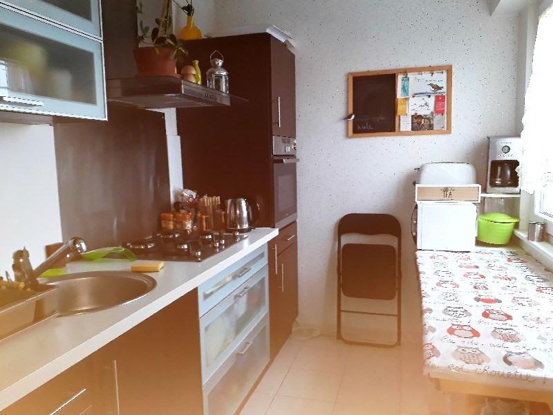 Vente appartement Colmar 124500€ - Photo 2