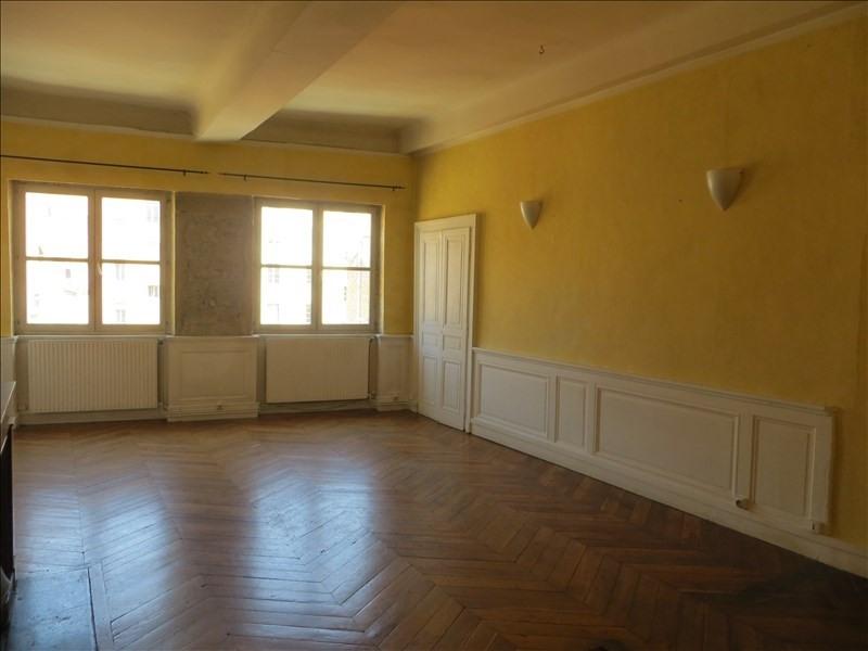 Revenda apartamento Lyon 1er 205000€ - Fotografia 3