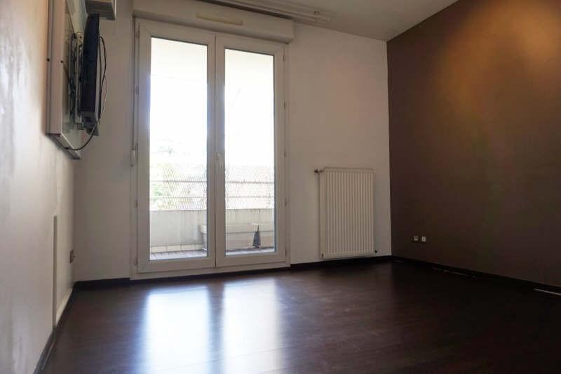 Verkauf wohnung Villeurbanne 175000€ - Fotografie 5