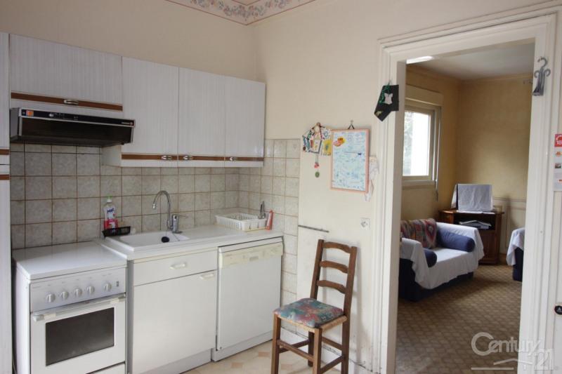 Престижная продажа дом Deauville 650000€ - Фото 8