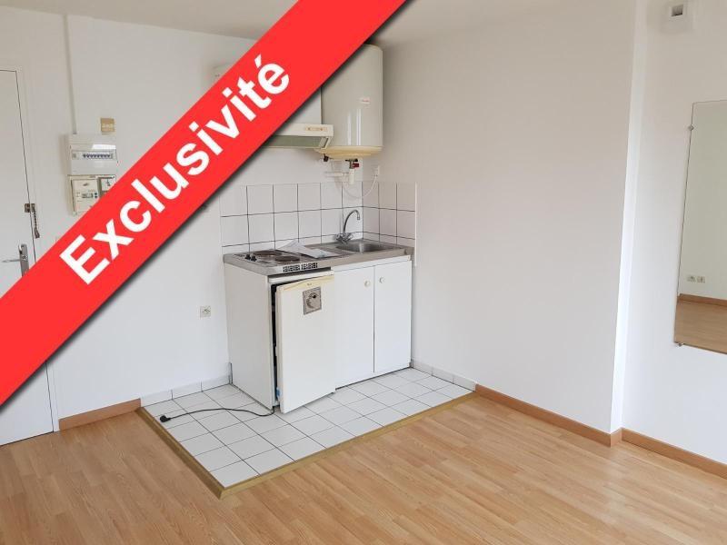 Location appartement Paris 15ème 670€ CC - Photo 1