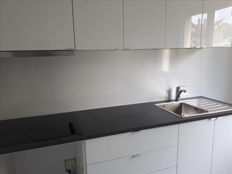 Sale apartment Nogent sur marne 225750€ - Picture 4