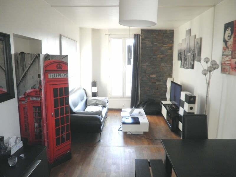 Vente appartement Le perreux sur marne 209900€ - Photo 1