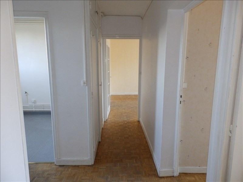 Vente appartement Moulins 68000€ - Photo 7