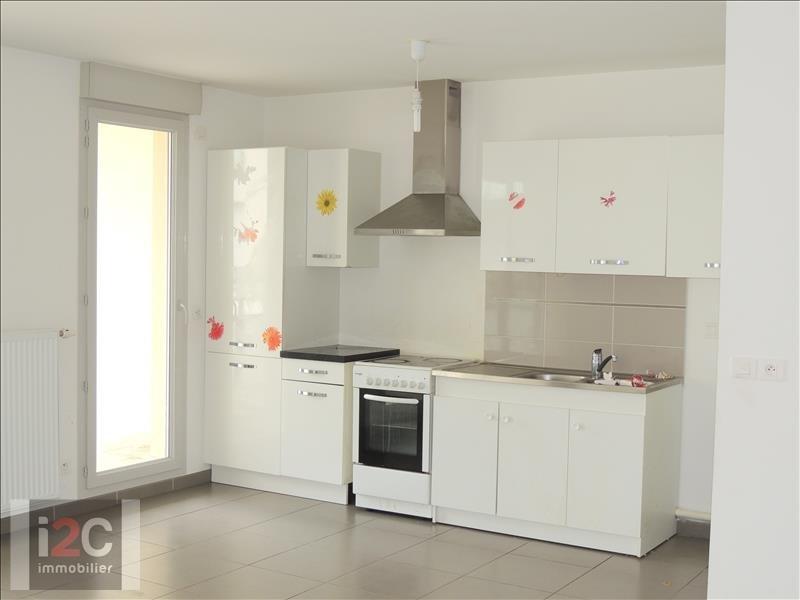 Rental apartment Ferney voltaire 1700€ CC - Picture 3