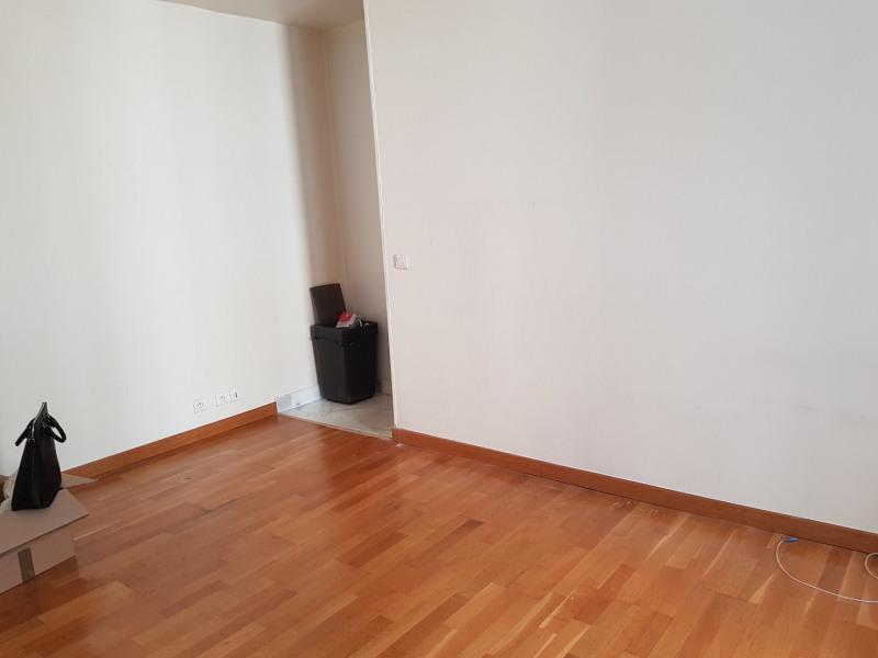 Sale apartment Paris 9ème 540000€ - Picture 8