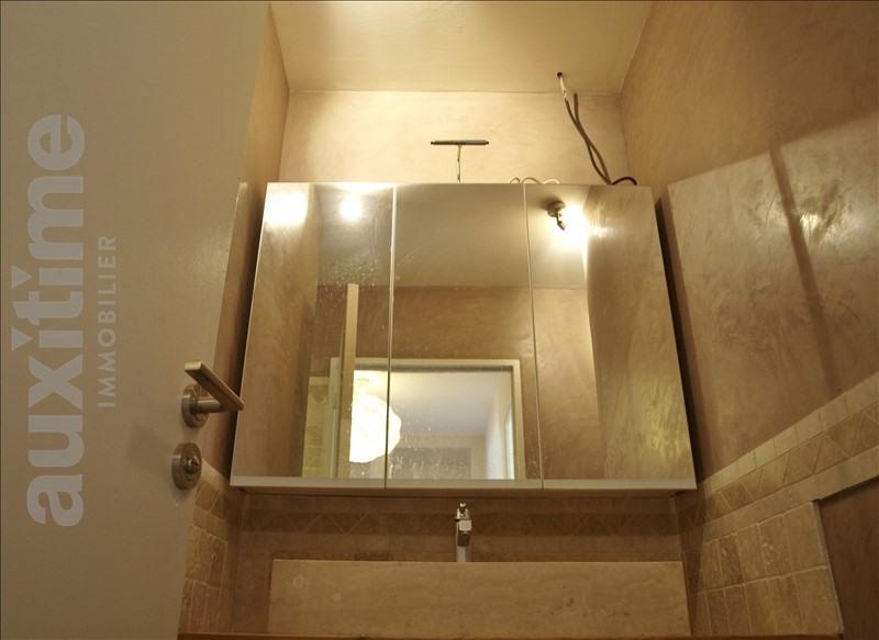 Vente maison / villa Marseille 14 230000€ - Photo 9