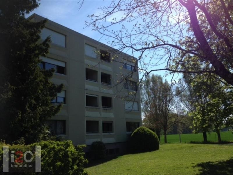 Sale apartment Ferney voltaire 230 000€ - Picture 1