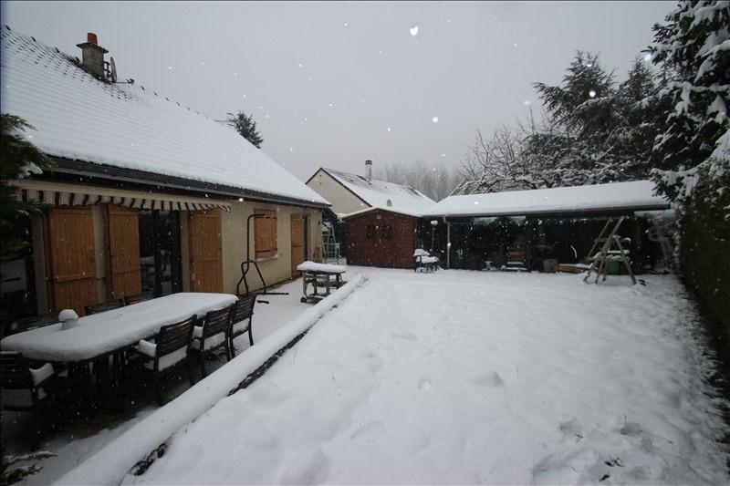 Vente maison / villa Mareuil sur ourcq 199000€ - Photo 1