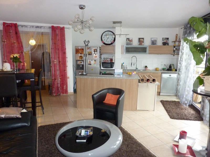 Vente appartement Cessy 295000€ - Photo 1