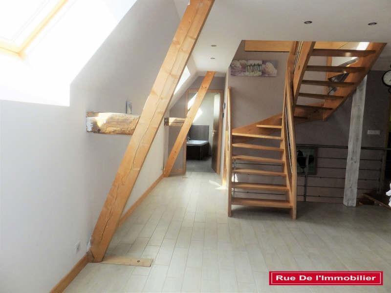 Vente maison / villa Gumbrechtshoffen 250000€ - Photo 3