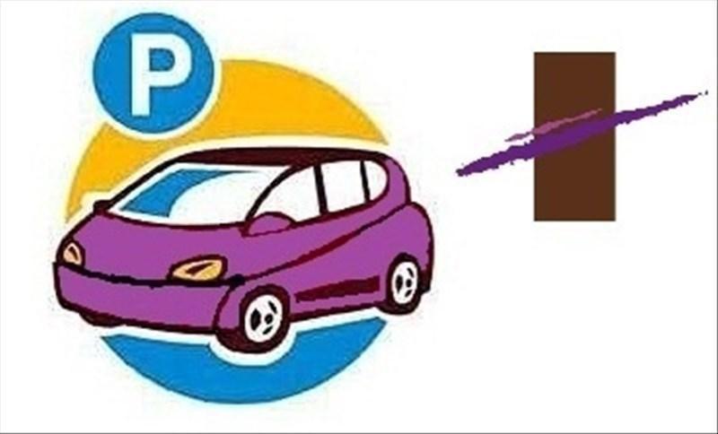 Location parking Paris 12ème 95€ CC - Photo 1