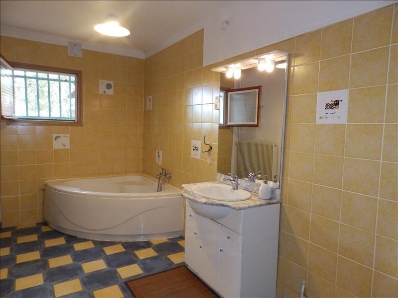 Vente maison / villa St gerand de vaux 155000€ - Photo 9