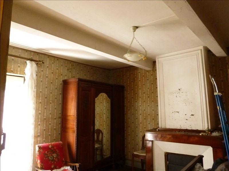 Sale house / villa Labruguiere 37000€ - Picture 2