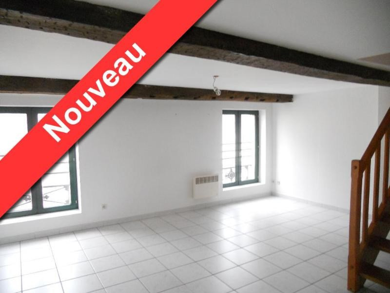 Location appartement St omer 468€ CC - Photo 1