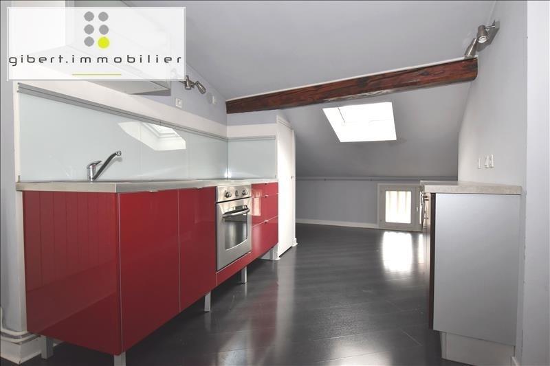 Vente appartement Le puy en velay 58000€ - Photo 5
