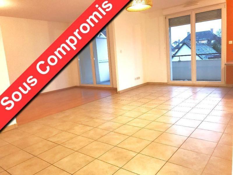 Vente appartement Strasbourg 170000€ - Photo 1