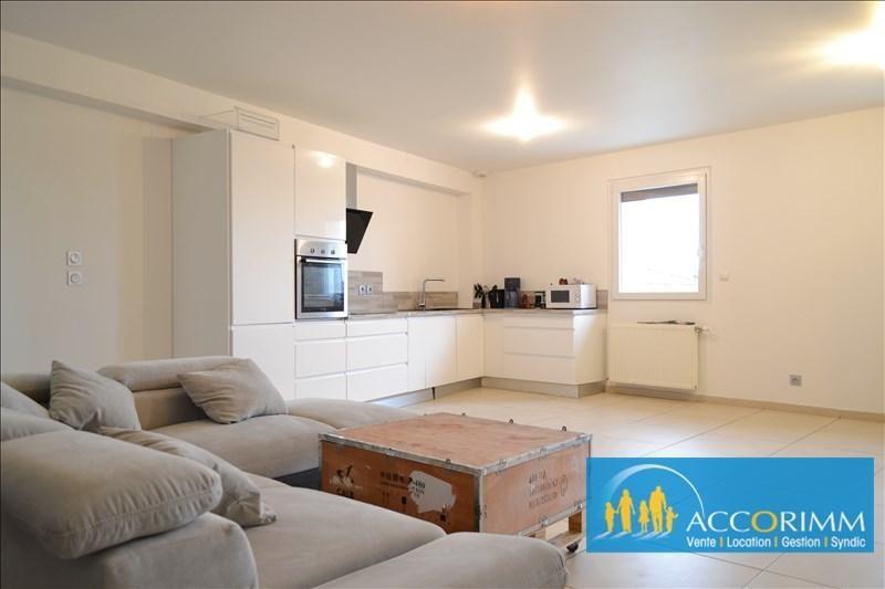 出售 公寓 Mions 235000€ - 照片 1