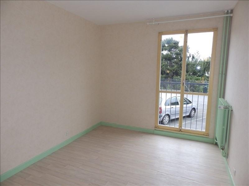 Vente appartement Moulins 70000€ - Photo 7