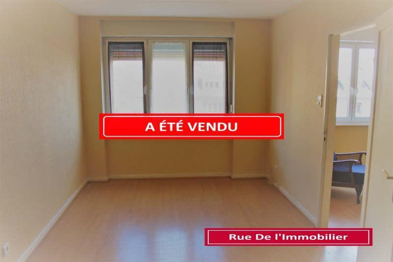 Vente appartement Strasbourg 112000€ - Photo 1