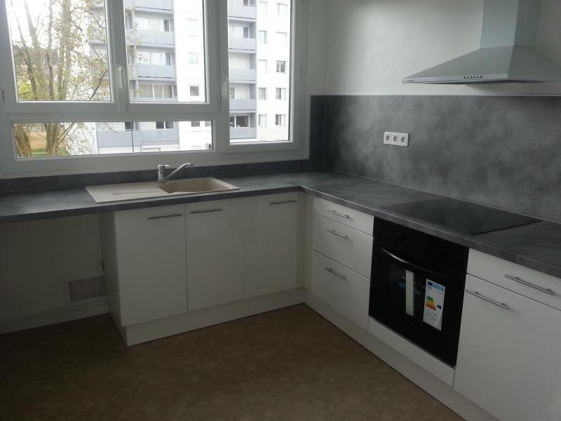 Location appartement Laval 510€ CC - Photo 2