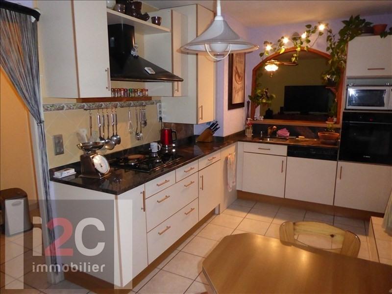 Vendita appartamento St genis pouilly 365000€ - Fotografia 3