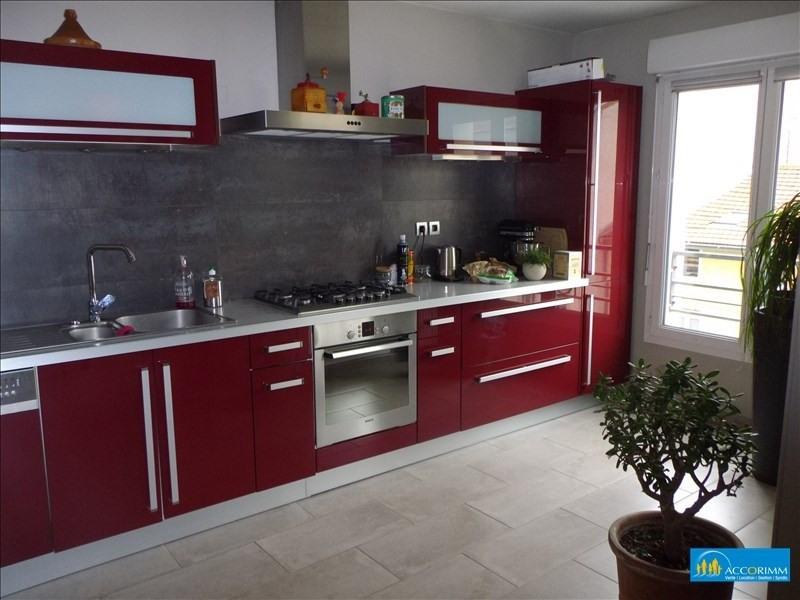 Vente appartement Villeurbanne 278000€ - Photo 2