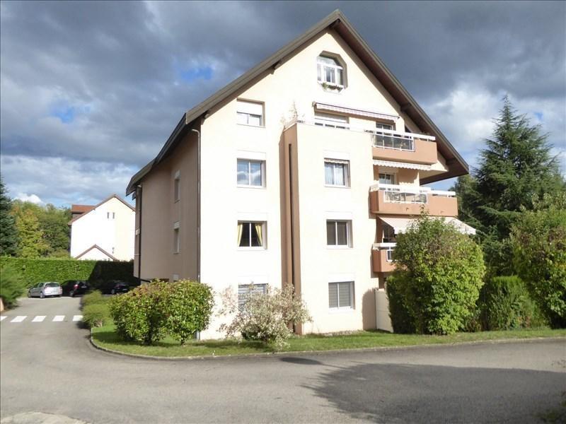 Vente appartement Divonne les bains 438000€ - Photo 7