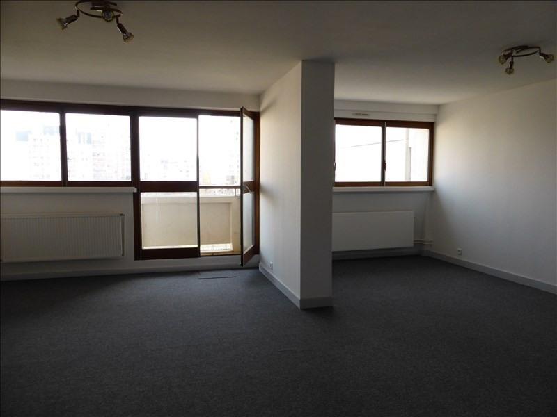 Vente appartement Paris 15ème 739820€ - Photo 1