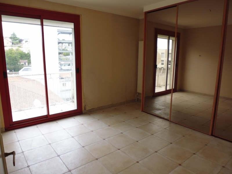 Vente appartement Poitiers 123000€ -  6