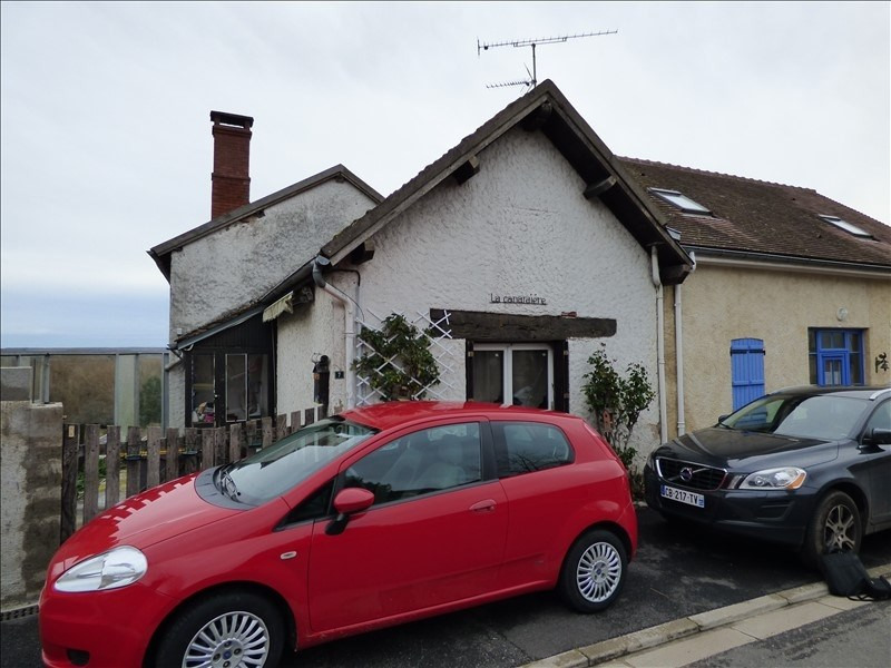 Vente maison / villa Chatel de neuvre 64780€ - Photo 1