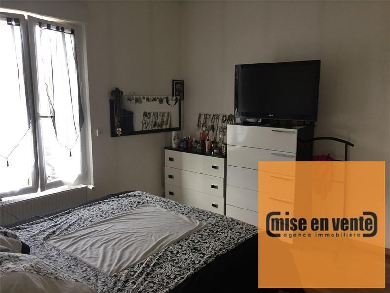 Продажa дом Le perreux sur marne 539000€ - Фото 3