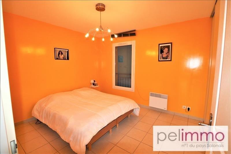 Vente maison / villa St rémy de provence 265000€ - Photo 5