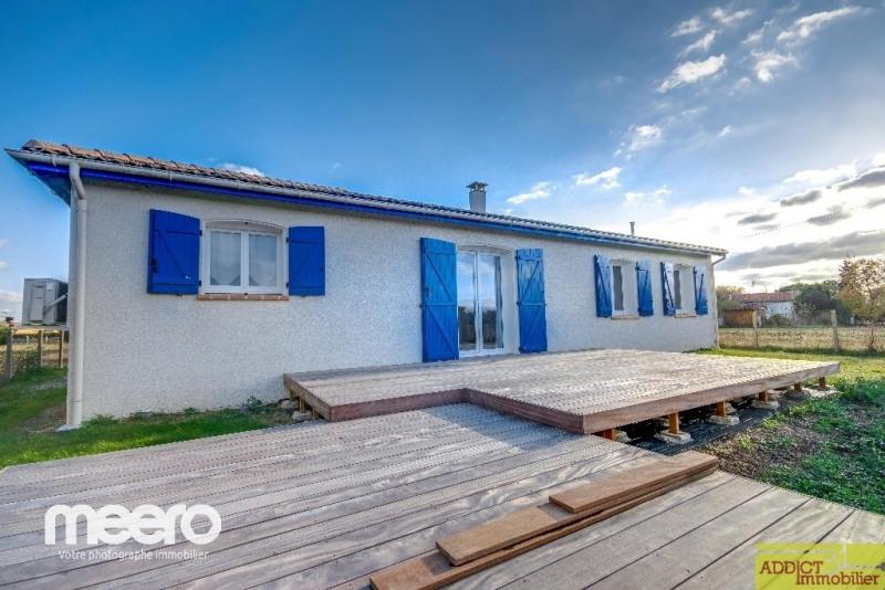 Vente maison / villa Bessieres 237375€ - Photo 8