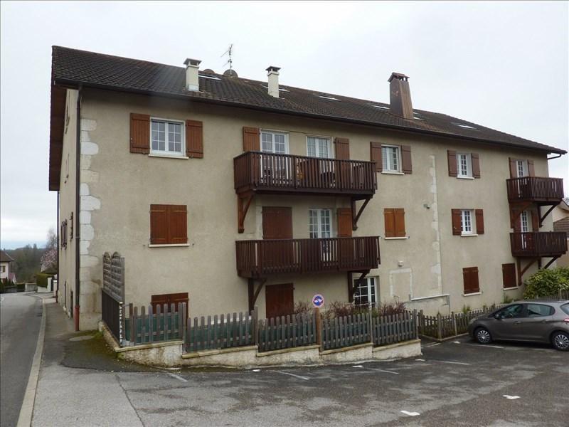 Vente appartement Chevry 270000€ - Photo 7