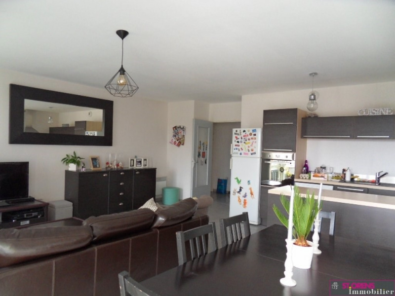 Vente appartement Escalquens 193000€ - Photo 3