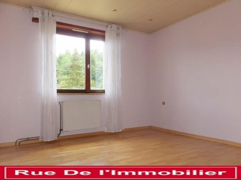 Vente maison / villa Dambach 152900€ - Photo 5
